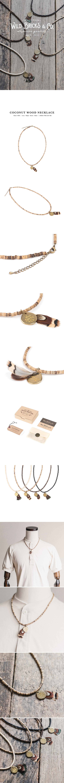 와일드 브릭스(WILD BRICKS) COCONUT WOOD NECKLACE (beige)